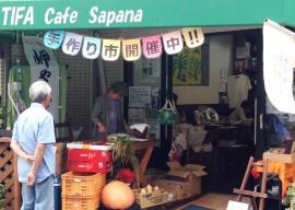 サパナマーケット2014.9