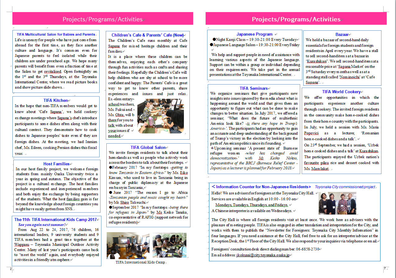 Tifa News Letter NoDec  Toyonaka International
