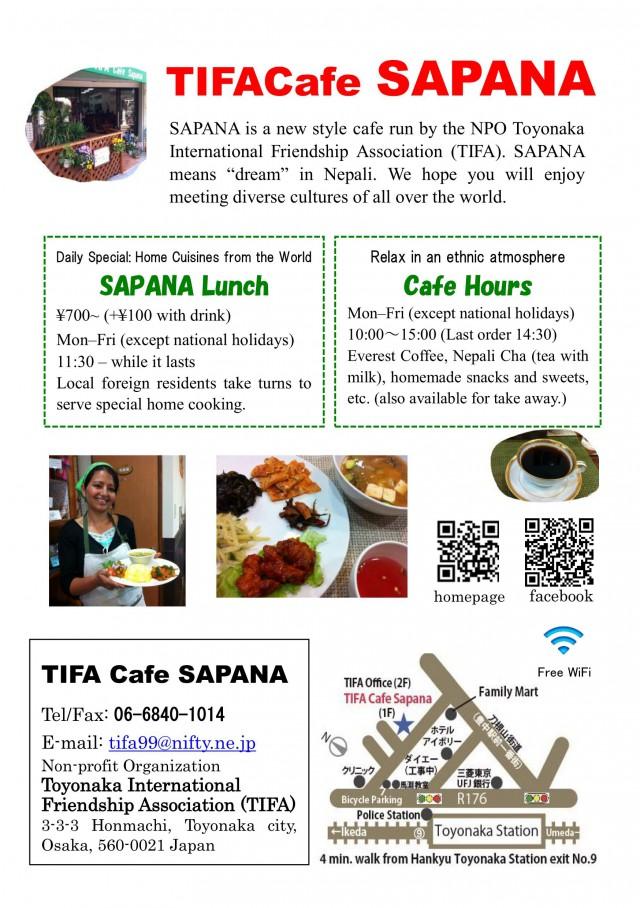 sapana chirashi_english2014